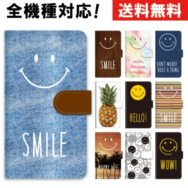 【メール便送料無料】Qua phone PX LGV33 手帳型...
