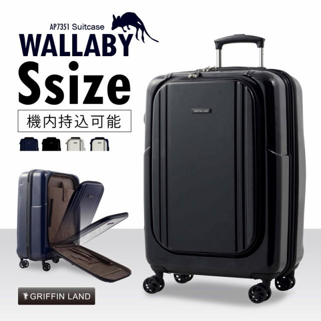 キャリーケース キャリーバッグ スーツケース 機...