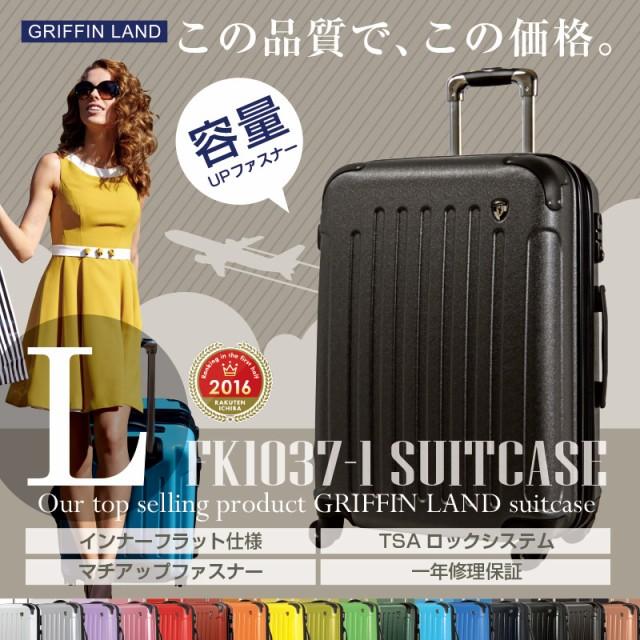キャリーケース キャリーバッグ スーツケース 大...