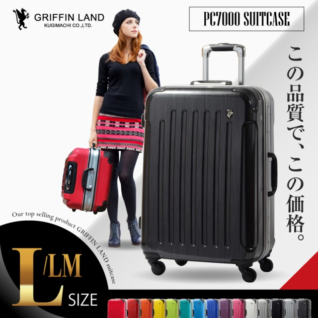 キャリーケース キャリーバッグ スーツケース Lサ...