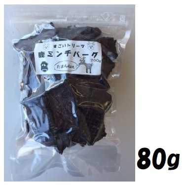 ブラックウッド  犬用 鹿ミンチバーグ 80g
