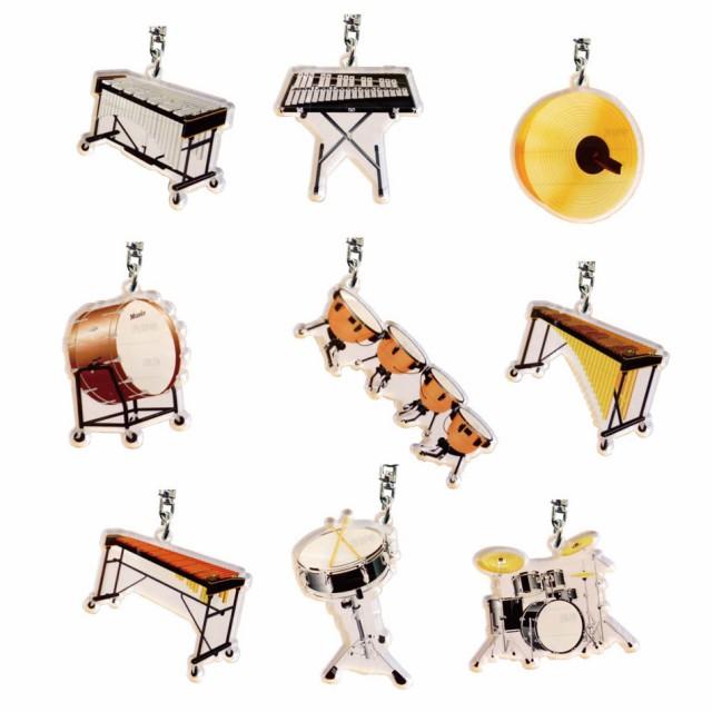 吹奏楽部ネームキーホルダー(打楽器)