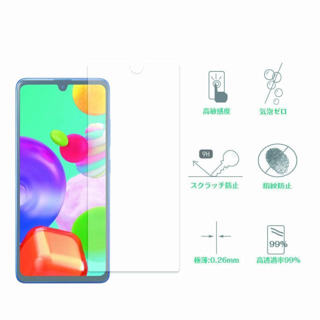 【送料無料】Galaxy A51 5G SC-54A/SCG07  強化ガ...