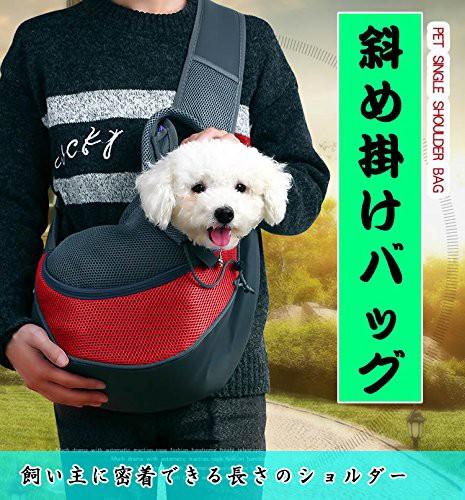 【送料無料】犬用ペットバッグ 犬スリングバッグ ...