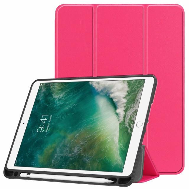 【送料無料】 iPad 9.7(2018第6世代)/iPad 9.7 (2...
