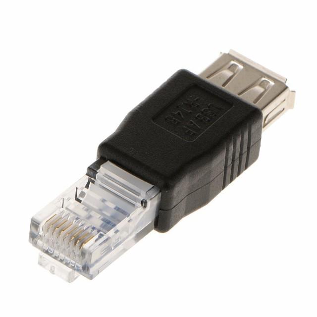【送料無料】LAN-USBアダプタ データ転送 LANネ...