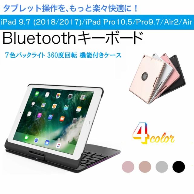【送料無料】新商品 iPad 9.7(2018第6世代/2017第...