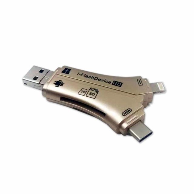 【送料無料】SD カードリーダー Lightning & iPh...