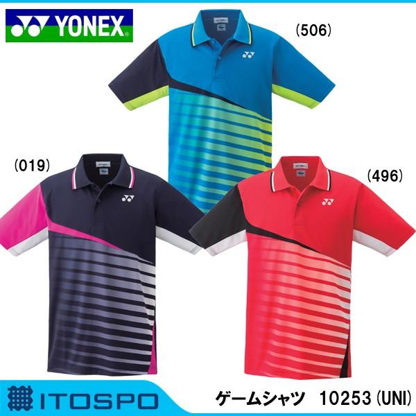 物流ヨネックス ゲームシャツ 10253(UNI)ゆうパケ...