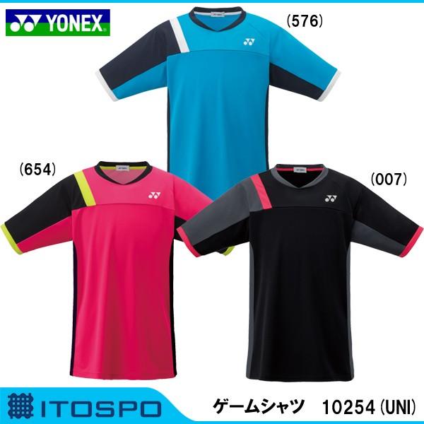 物流ヨネックス ゲームシャツ 10254(UNI)ゆうパケ...