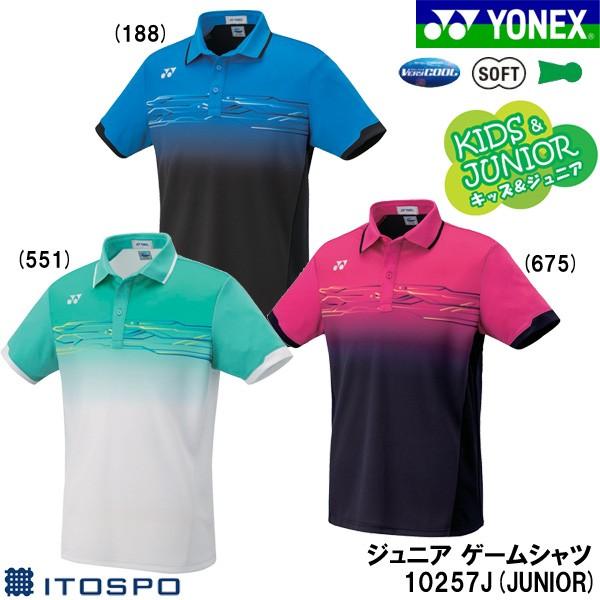 ヨネックス ジュニア ゲームシャツ 10257J(JUNIOR...