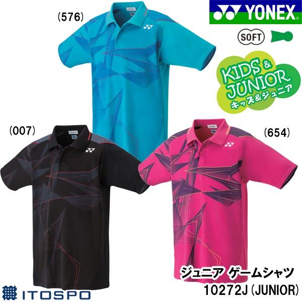 ヨネックス ジュニア ゲームシャツ 10272J(JUNIOR...