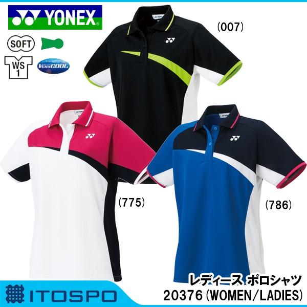 ヨネックス レディース ポロシャツ 20376(WOMEN/L...