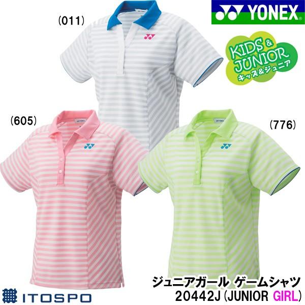 ヨネックス ジュニアガール ゲームシャツ 20442J(...
