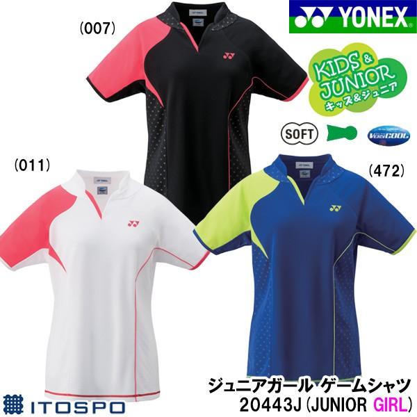 ヨネックス ジュニアガール ゲームシャツ 20443J(...