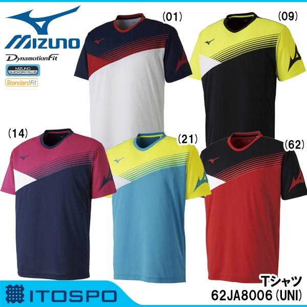 物流ミズノ Tシャツ 62JA8006(UNI)ゆうパケット(...