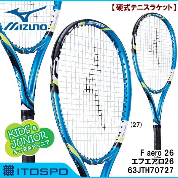ミズノ 硬式テニスラケット F aero 26 エフエアロ...