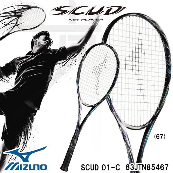 ミズノ ソフトテニスラケット スカッド 01-C SCUD...