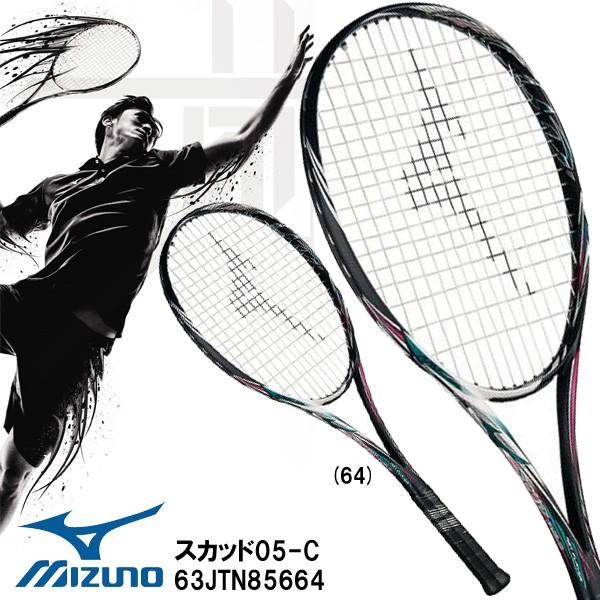 ミズノ ソフトテニスラケット スカッド 05シー SC...
