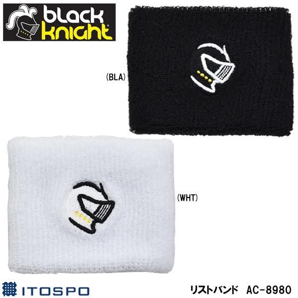 ブラックナイト リストバンド(1個入) AC-8980 201...