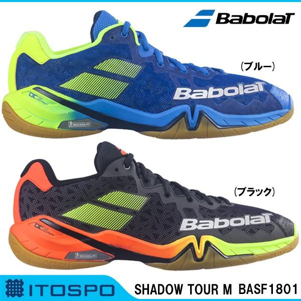 バボラ シャドウ ツアー M BASF1801 ブルー、ブラ...