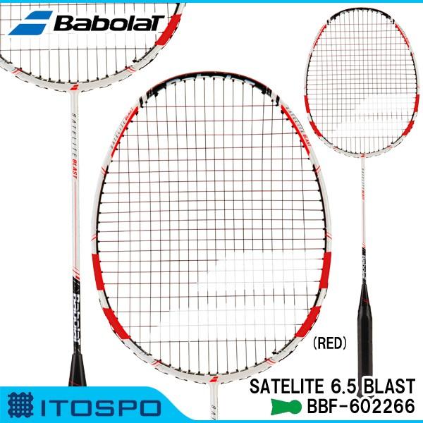 バボラ サテライト 6.5 ブラスト レッド(BBF-6022...