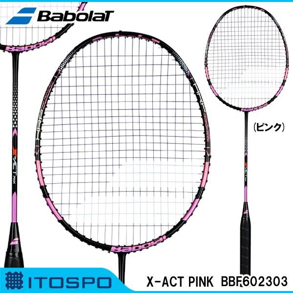 【張り代込】バボラ エックスアクト ピンク BBF60...