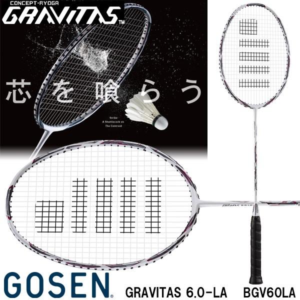 【張り代込】ゴーセン グラビタス6.0-LA BGV60LA ...