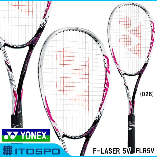 ヨネックス ソフトテニスラケット エフレーザー5V...