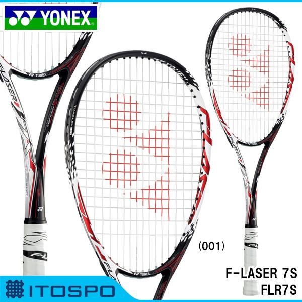 ヨネックス ソフトテニスラケット エフレーザー7S...