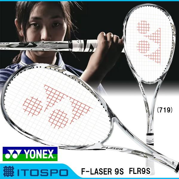 ヨネックス ソフトテニスラケット エフレーザー9S...