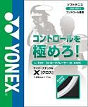 ヨネックス ソフトテニス ストリング サイバー...