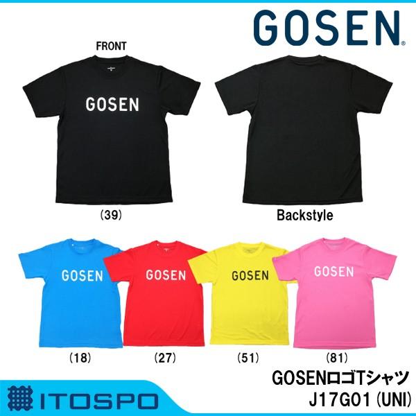 【メーカー】セール●ゴーセン GOSENロゴTシャツ ...