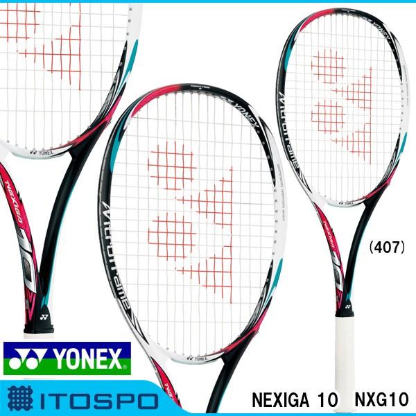 ヨネックス ソフトテニスラケット ネクシーガ10 N...