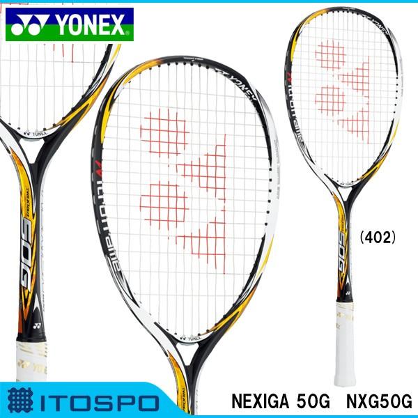 ヨネックス ソフトテニスラケット ネクシーガ50G ...