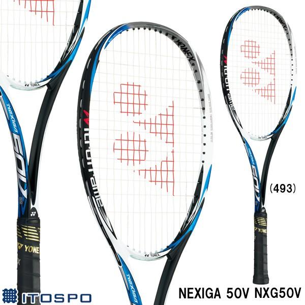 ヨネックス ソフトテニスラケット ネクシーガ50V ...