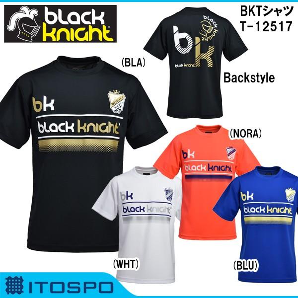物流ブラックナイト Tシャツ/T-12517 ユニセック...