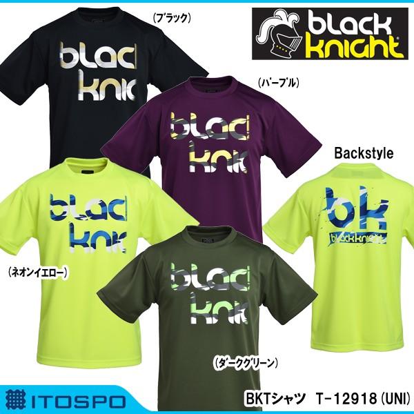 物流 ブラックナイト BK Tシャツ/T-12918 バドミ...