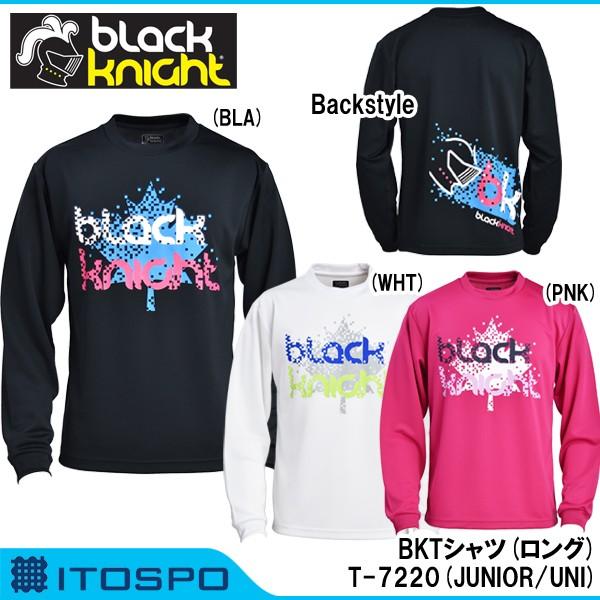 物流ブラックナイト BKTシャツ(ロング)T-7220 ゆ...