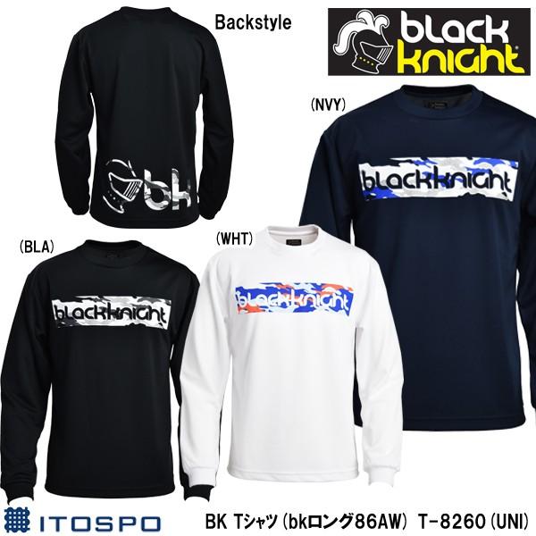 ブラックナイト BK Tシャツ(bkロング86AW)/T-8260...