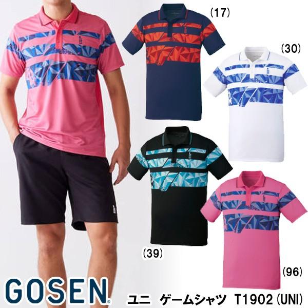 【メーカー】ゴーセン ユニゲームシャツ T1902(UN...