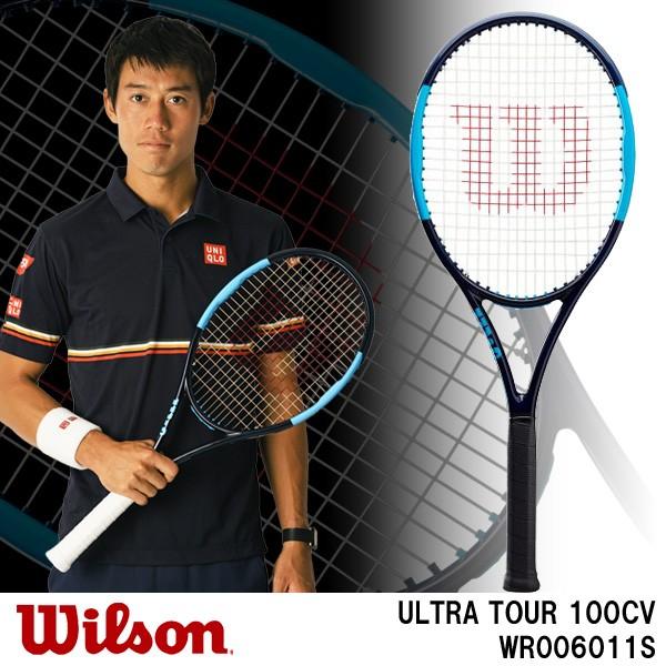 【張り代込】ウイルソン 硬式テニスラケット ウル...