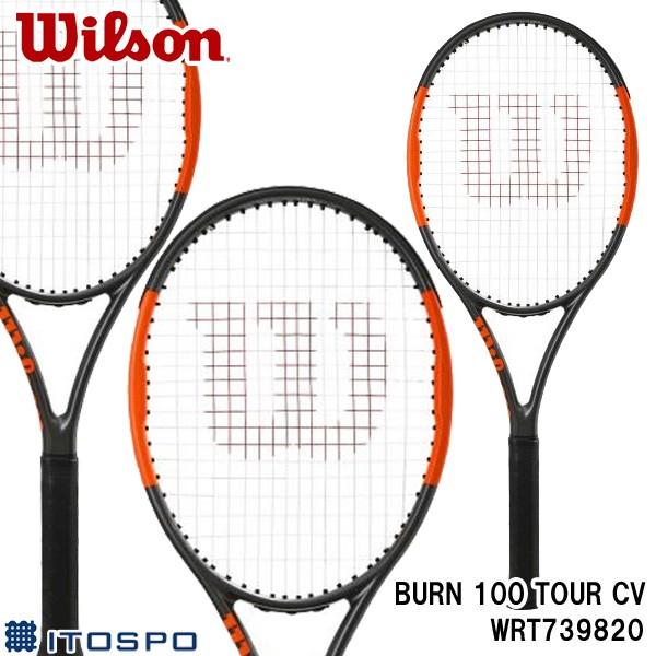 セール半額 ウイルソン 硬式テニスラケット バー...
