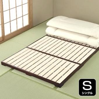 匠木工 すのこベッド すのこベット すのこマット ...