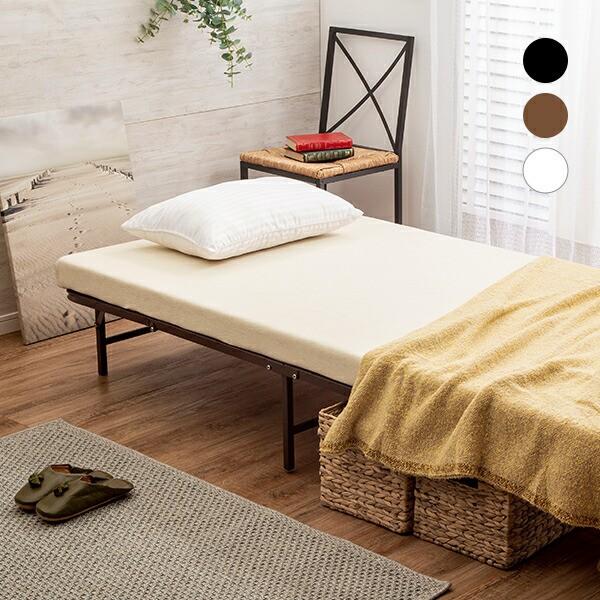 ベッド ベッドフレーム シングル シンプル パイプ...