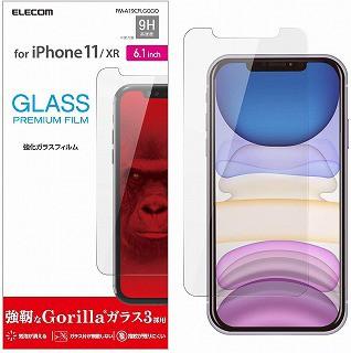 エレコム iPhone 11 / iPhone XR フィルム [強靭...