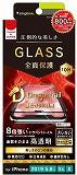 トリニティ iPhone 11 Pro (5.8インチ) Dragontra...