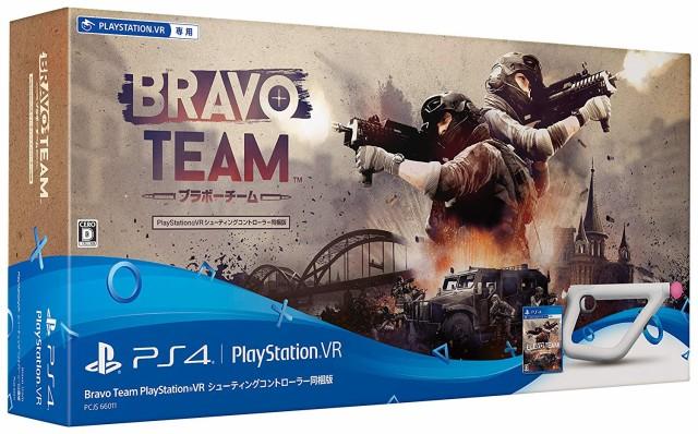 【PS4】Bravo Team PlayStation VR シューティン...