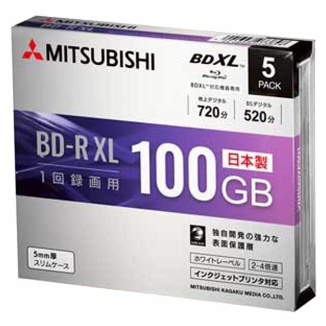 送料無料!三菱 4倍速対応BD-R XL 5枚パック 100...