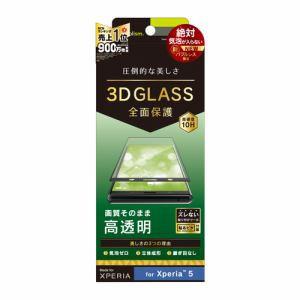 送料無料!トリニティ Xperia 5 高透明 立体成型シ...